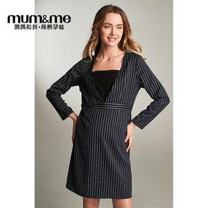 2018春装新款孕妇连衣裙欧美长袖条纹抹胸哺乳裙两件套商务职业装