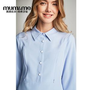 2018春装新款孕妇连衣裙长袖衬衫领高腰气质外出哺乳裙商务职业装