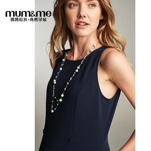 2018春装新款孕妇背心裙中长款修身简约高腰哺乳连衣裙气质职业装
