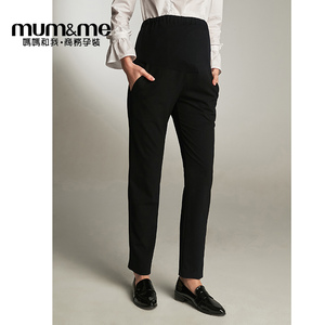 mumme孕妇裤春装新款潮妈外穿收脚长裤修身显瘦高腰托腹职业裤