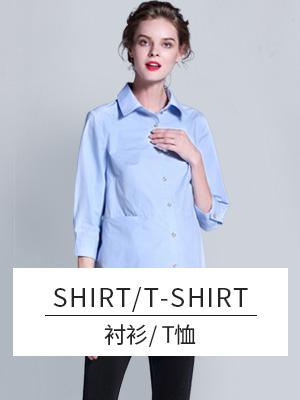 孕妇衬衫 孕妇T恤 职场孕妇装欧美简洁舒适大方风格系列
