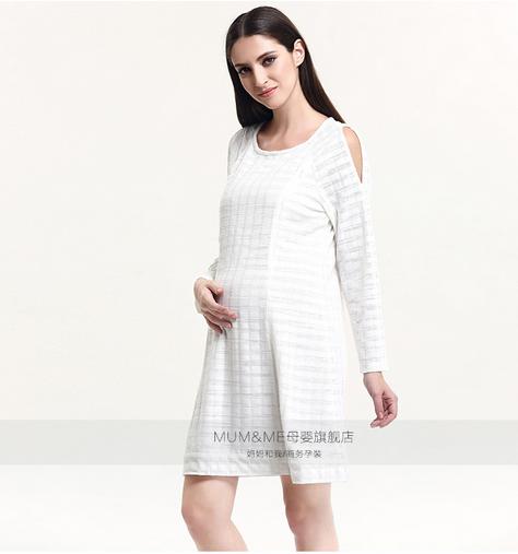 【孕妇连衣裙】怀孕了如何选择适合自己的孕妇装?