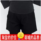 孕妇托腹裤